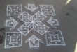 Line kolam with 15 dots || Contest Kolam