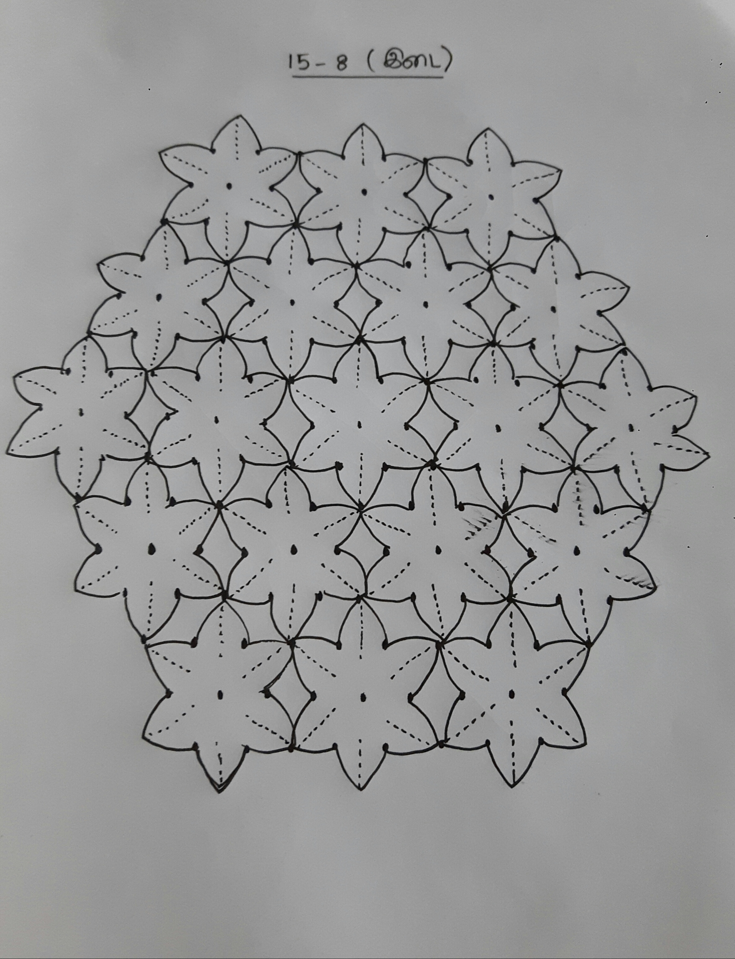 Flowers kolam with 15 dots