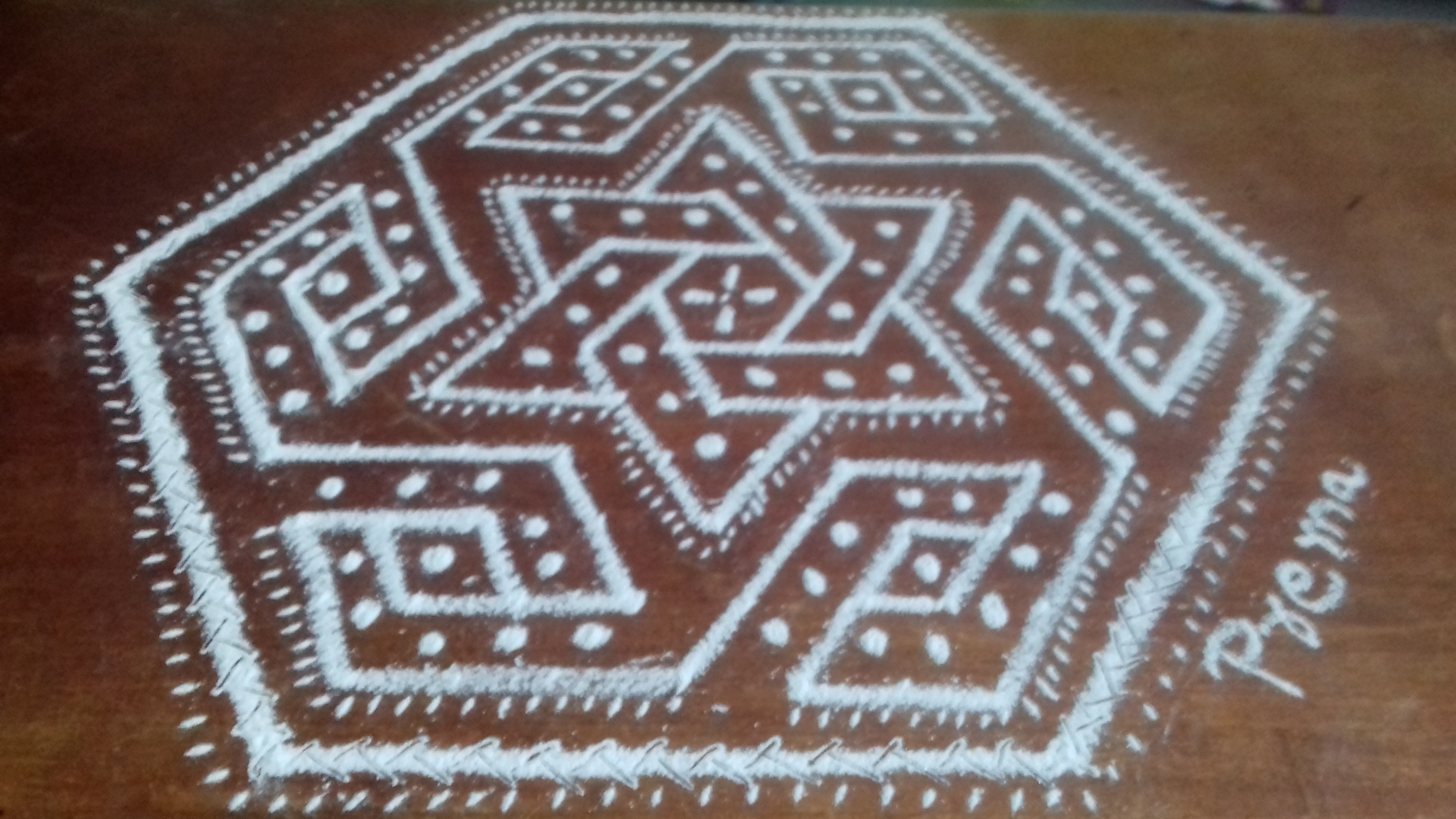 Line Kolam with 15 dots    Contest kolam