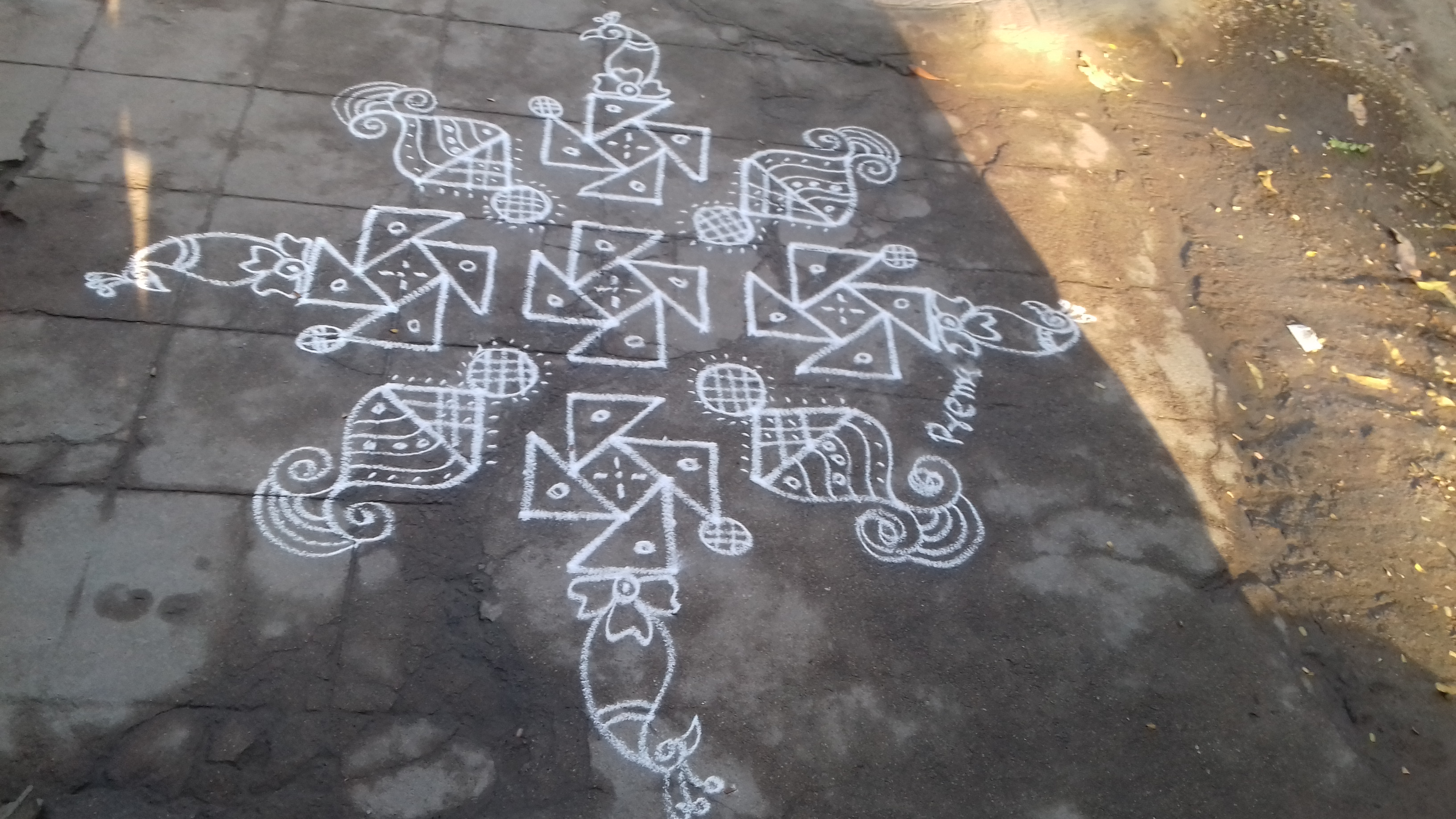 15x15 dots design kolam