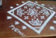 Flower design kolam with 15 dots