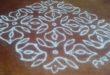 Design kolam with 15 dots || Contest Kolam