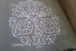 15 dot design kolam