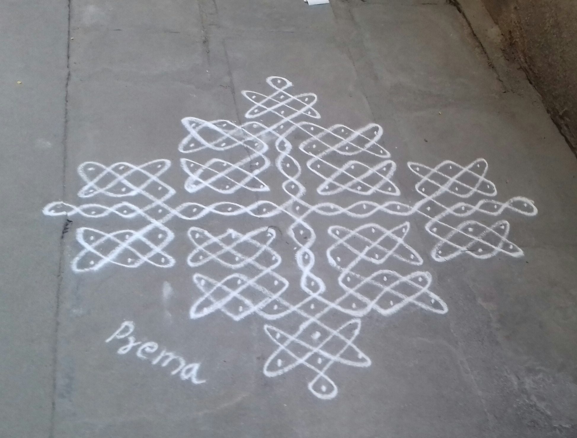sikku kolam with 15 dots || contest kolam