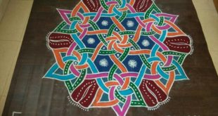 Celtic Knot Flower Kolam || 15 dots kolam