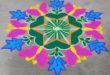 Flowers Butterflies in 15 dots || contest kolam