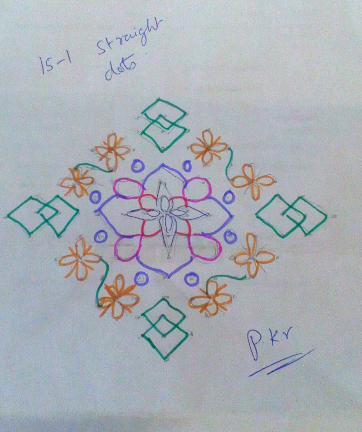 Kolam contest. Kolam no -23 || 15 dots flowers Kolam