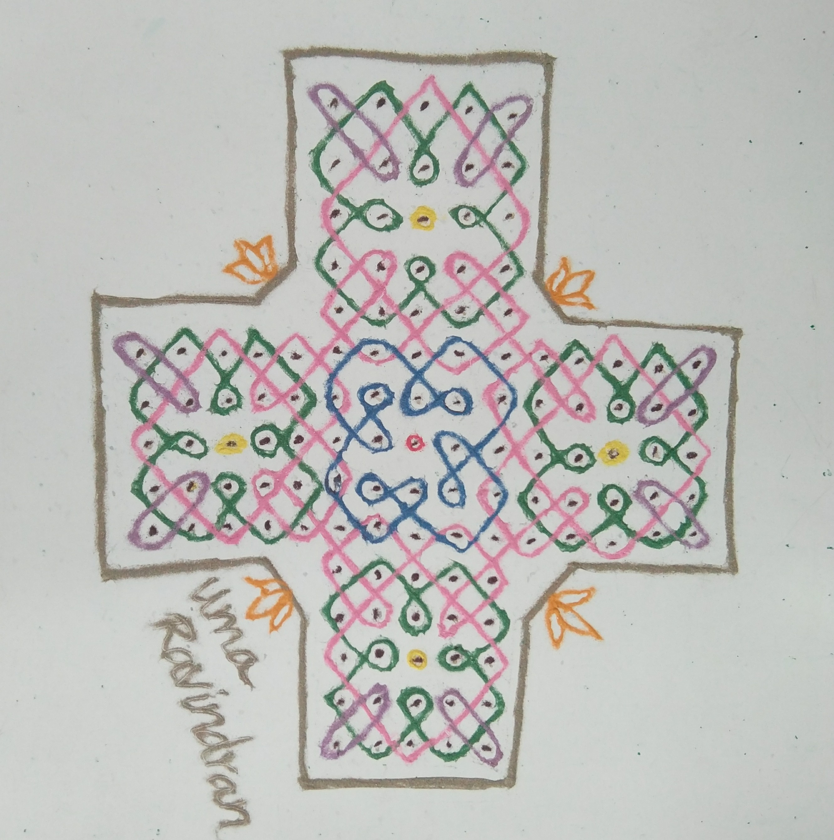 15 dots Sikku kolam || Simple design with curved lines and dots