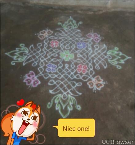 Sikku kolam with 15 dots    Tippudu Muggulu