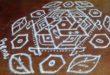 15 dots design kolam || contest kolam