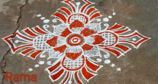 Design kolam with kaavi || Simple chukkaleni muggulu