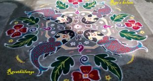 Flower and leaf kolam