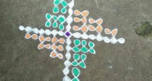 Tricolor kolam    15 dots sikku Kolam