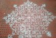 25 Dots Kolam For Contest || Sikku Kolam