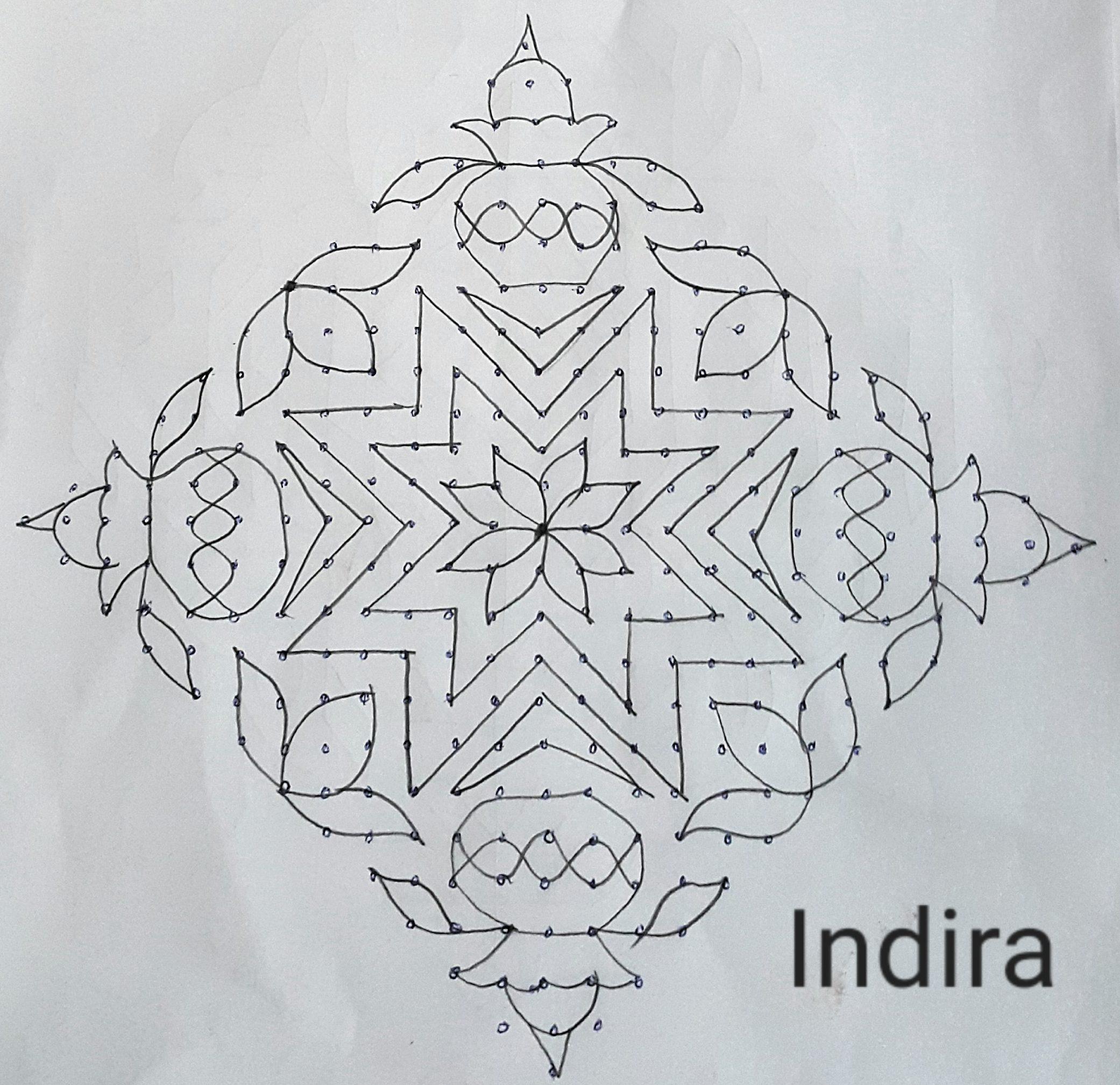 25 dots Kalasa Kolam || contest kolam
