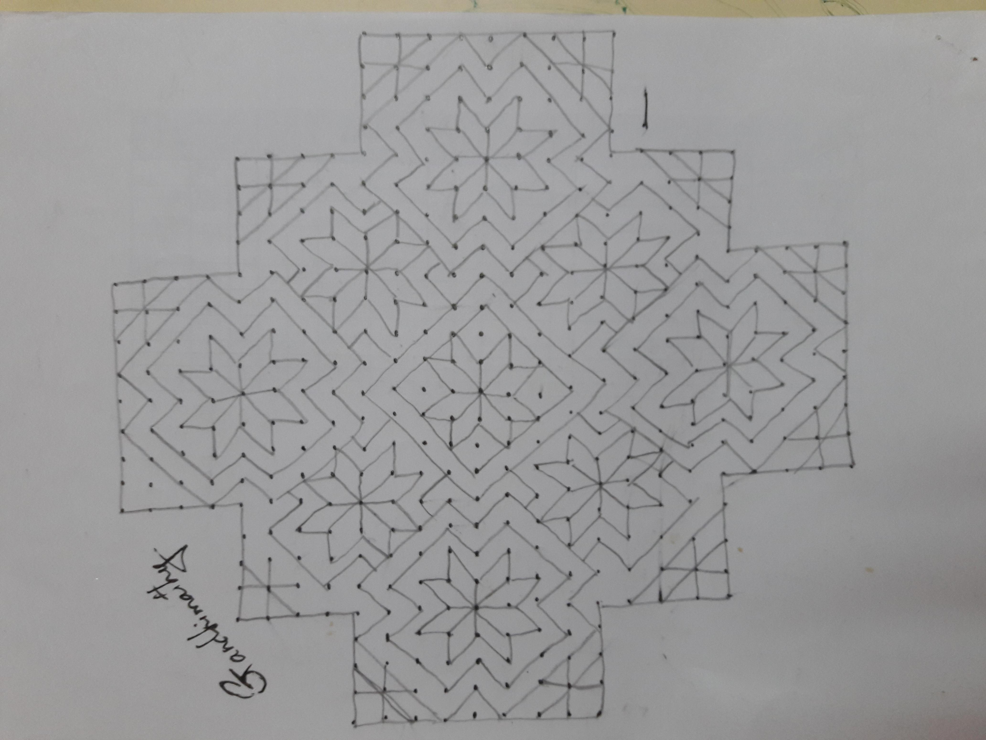 A lazy kolam || Contest Kolam with 25 dots