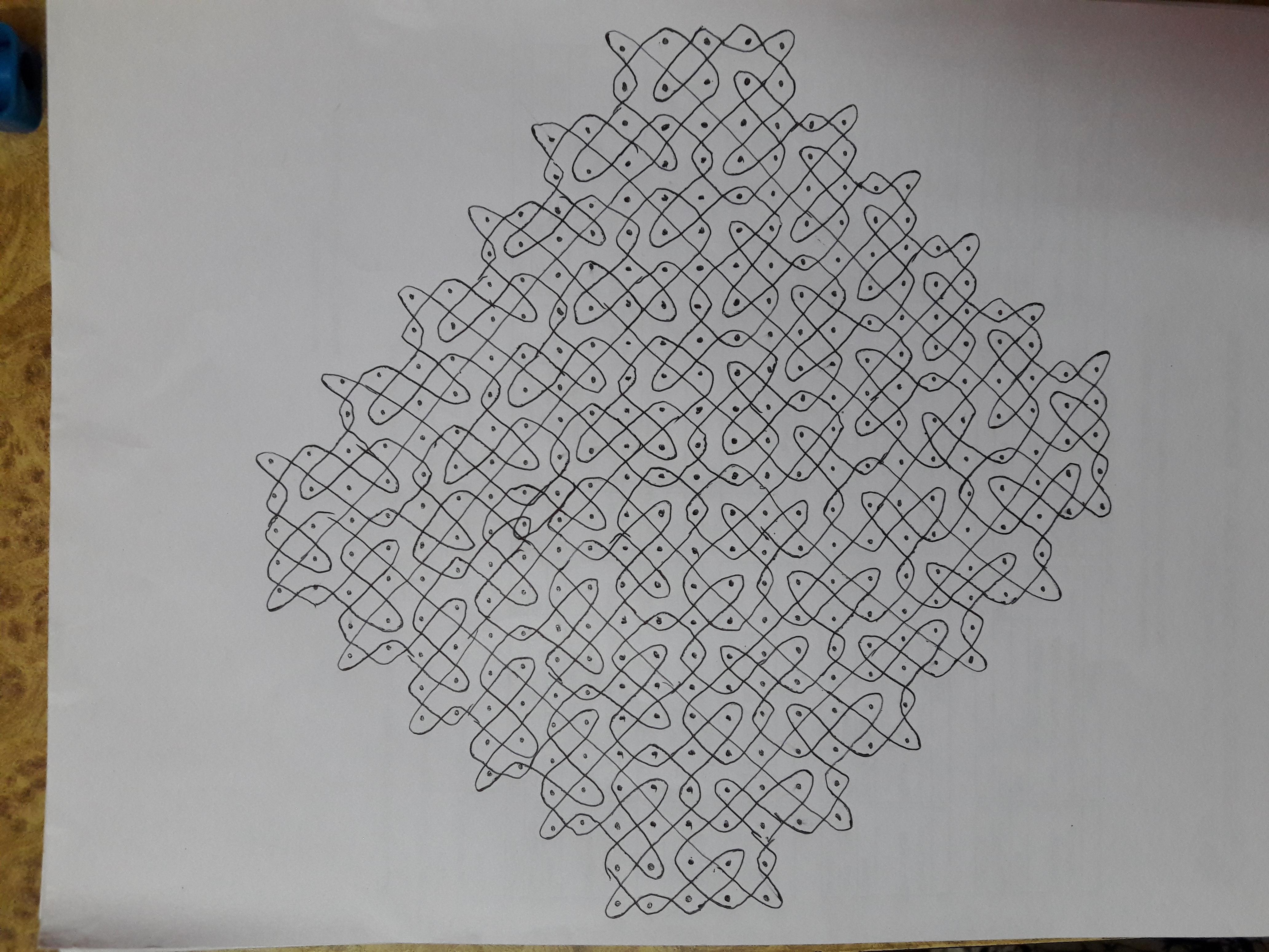 25 Dots Sikku Kolam    Contest Muggulu