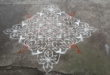 25 dots Flower kolam || Kolam for contest25 dots Flower kolam || Kolam for contest