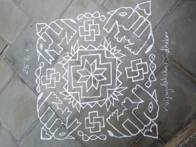 Pattathu Yaanai Kolam || 25 dots Elephant kolam for contest