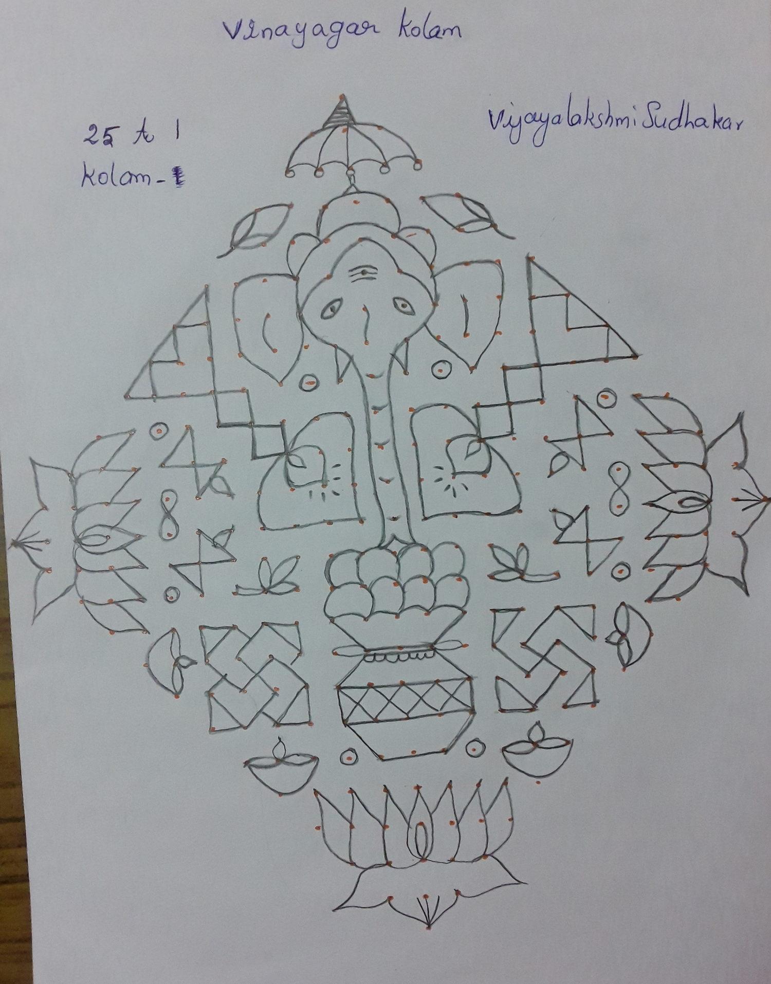 Vinayagar Kolam || Pongal Pot Kolam || 25 dots Contest Kolam