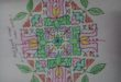 25 dots kolam || Leaf and Flower kolam