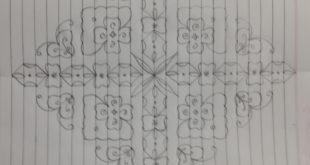 Flower kolam || 25 dots contest kolam