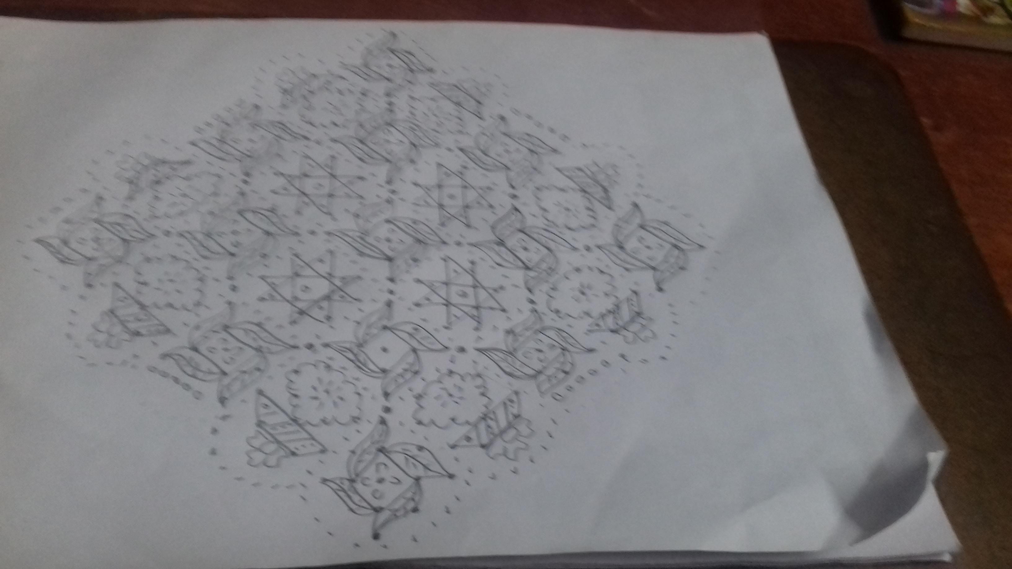 Pinwheel and Star KolaPinwheel and Star Kolam    Contest Kolam