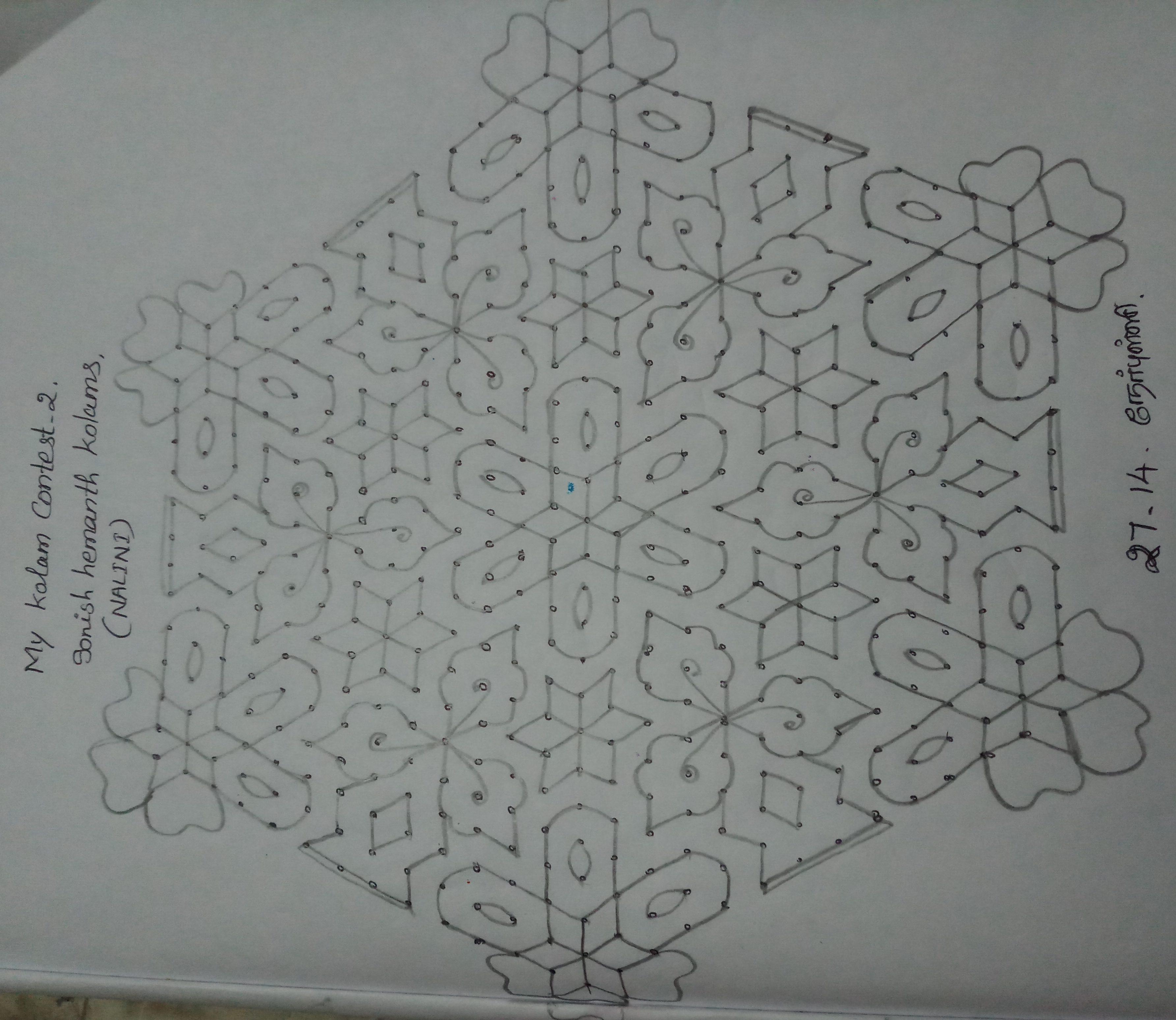 27 dots Flower Kolam