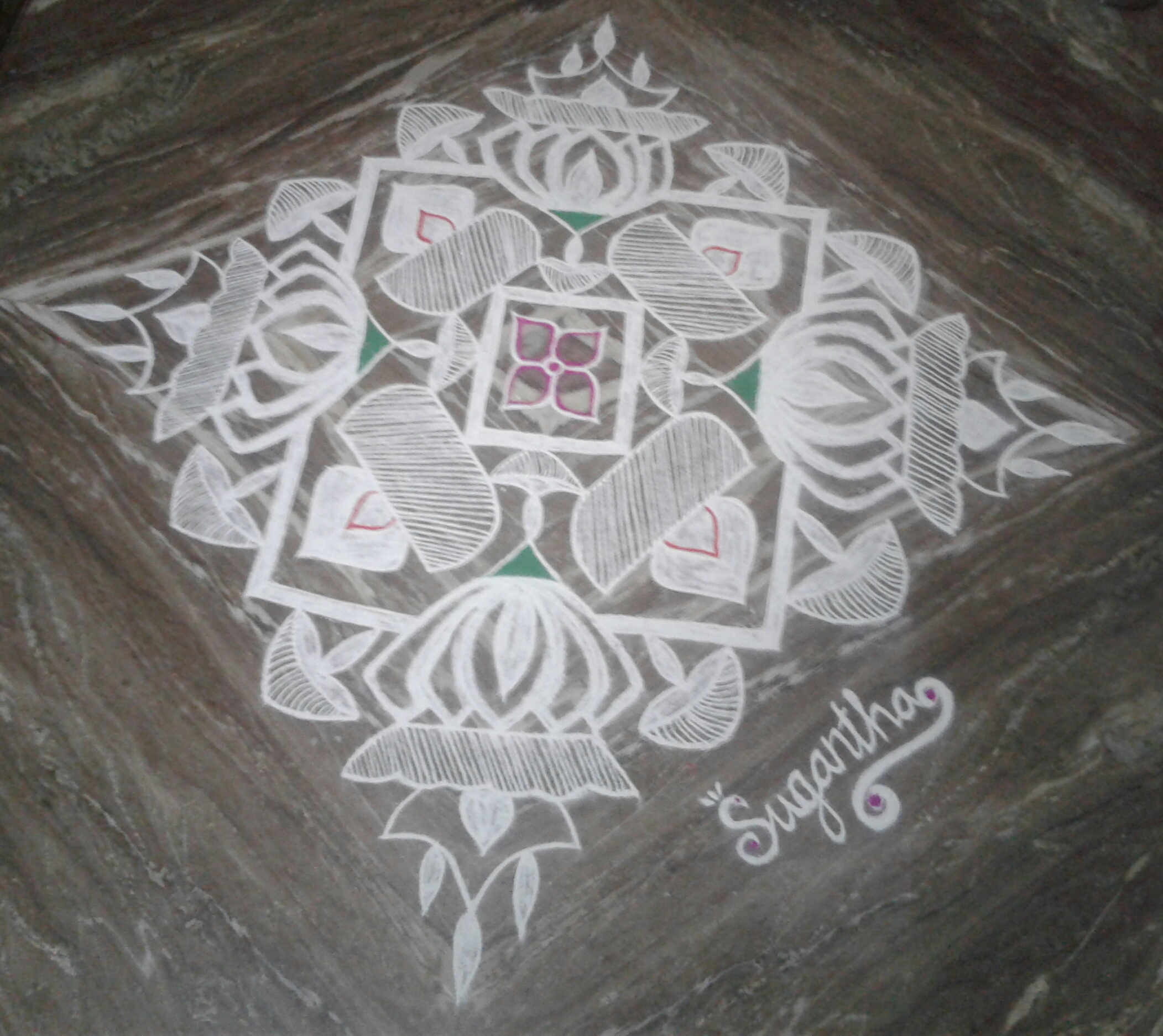 25 dots kolam with Lotus and Diya || Contest Kolam