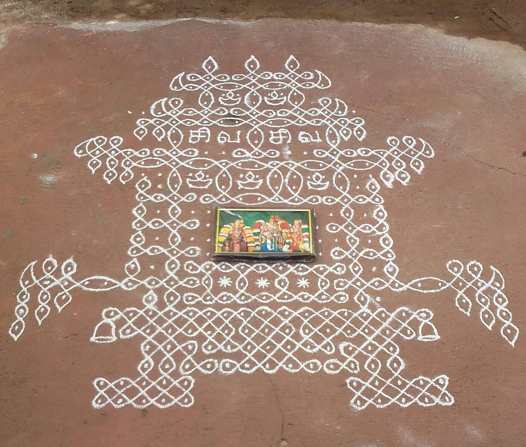 Thirukkalyana Medai || 25 Dots Sikkku kolam for contest