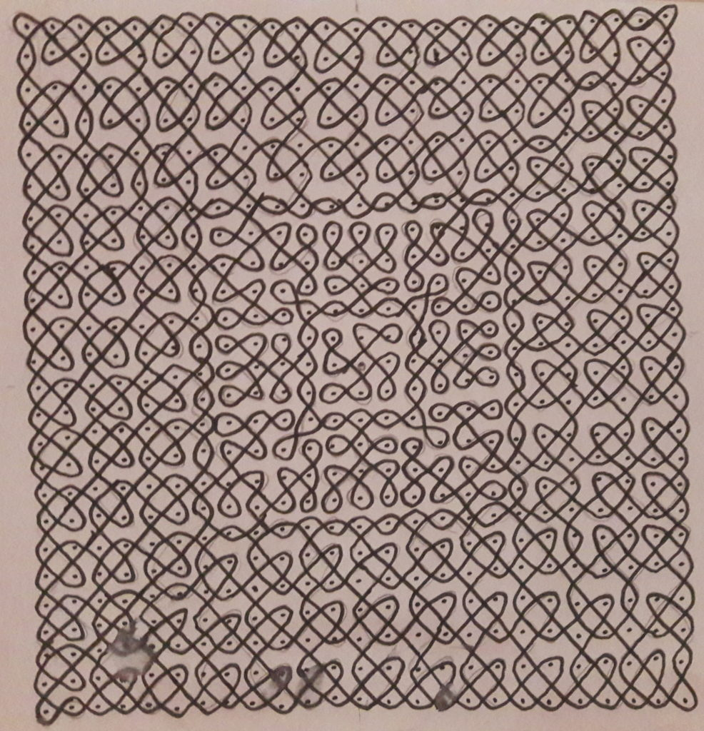 25 Dots contest Sikku Kolam || Gandhimathy's own creation