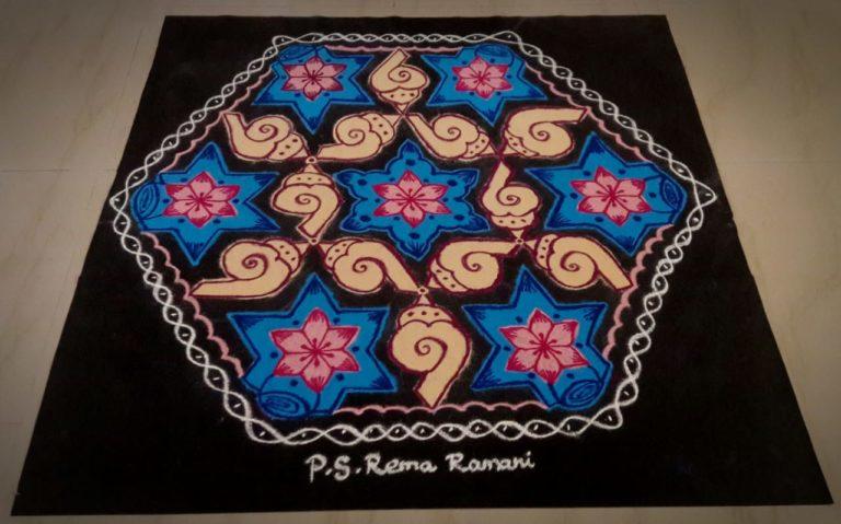 25 Dots Contest Kolam || Flower and Conch Kolam