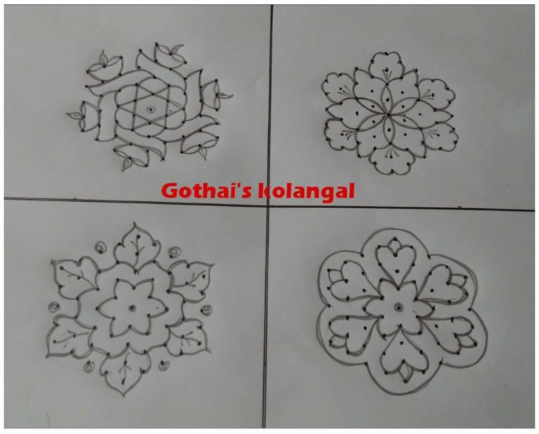 9 dots simple Line kolams || Small Muggulu