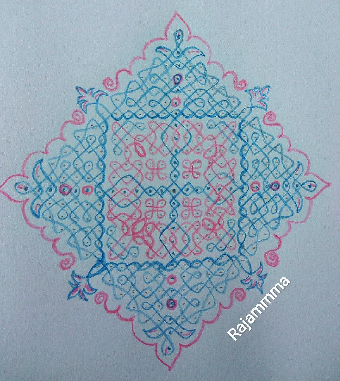 மஞ்சள் மாலை. 25-1 புள்ளி சிக்கு கோலம் || Contest Kolam