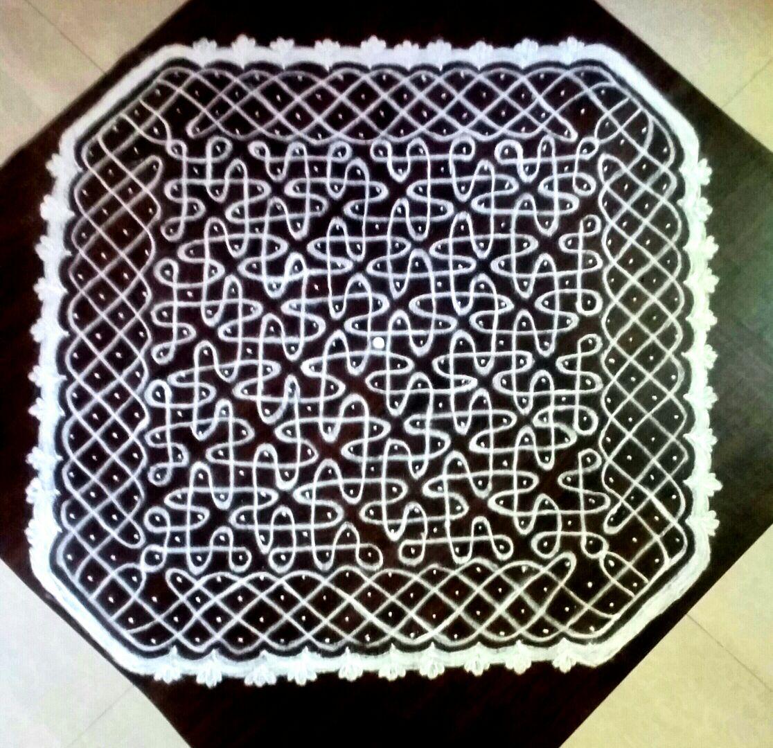 25 dots Chikku with Borders pattern || contest Kolam