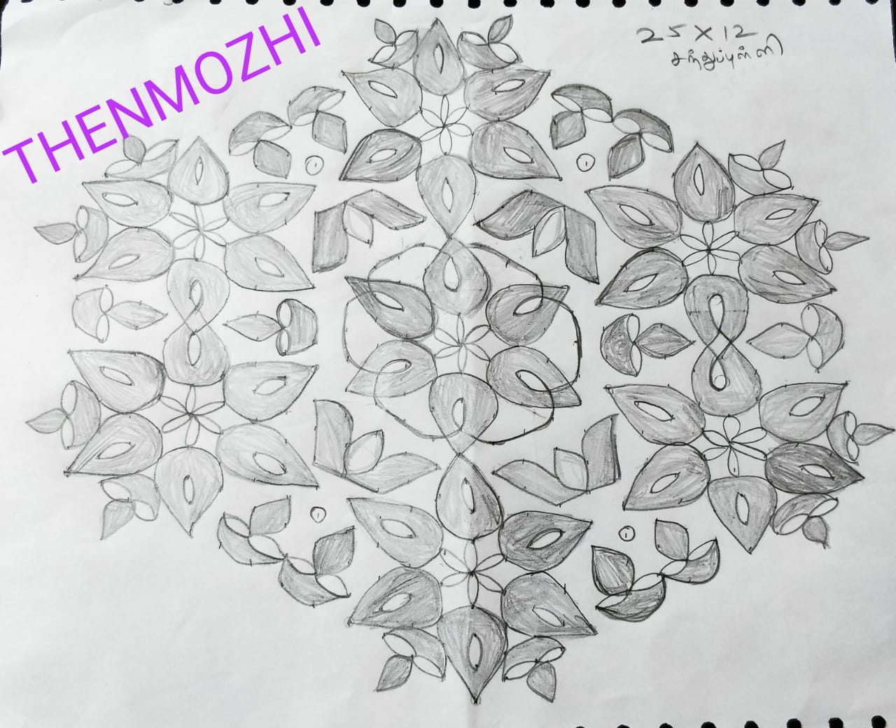 25 dots Flower and Diya Kolam || Contest Kolam