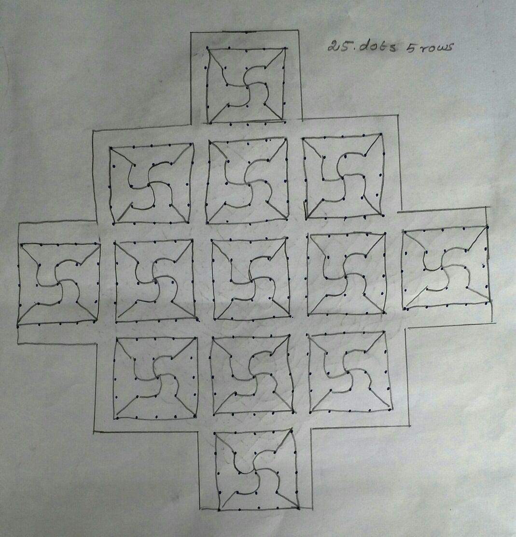 25 dots multi Swastik kolam || Contest Kolam