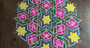 Pink rose Kolam || 25 dots Big kolam for contest