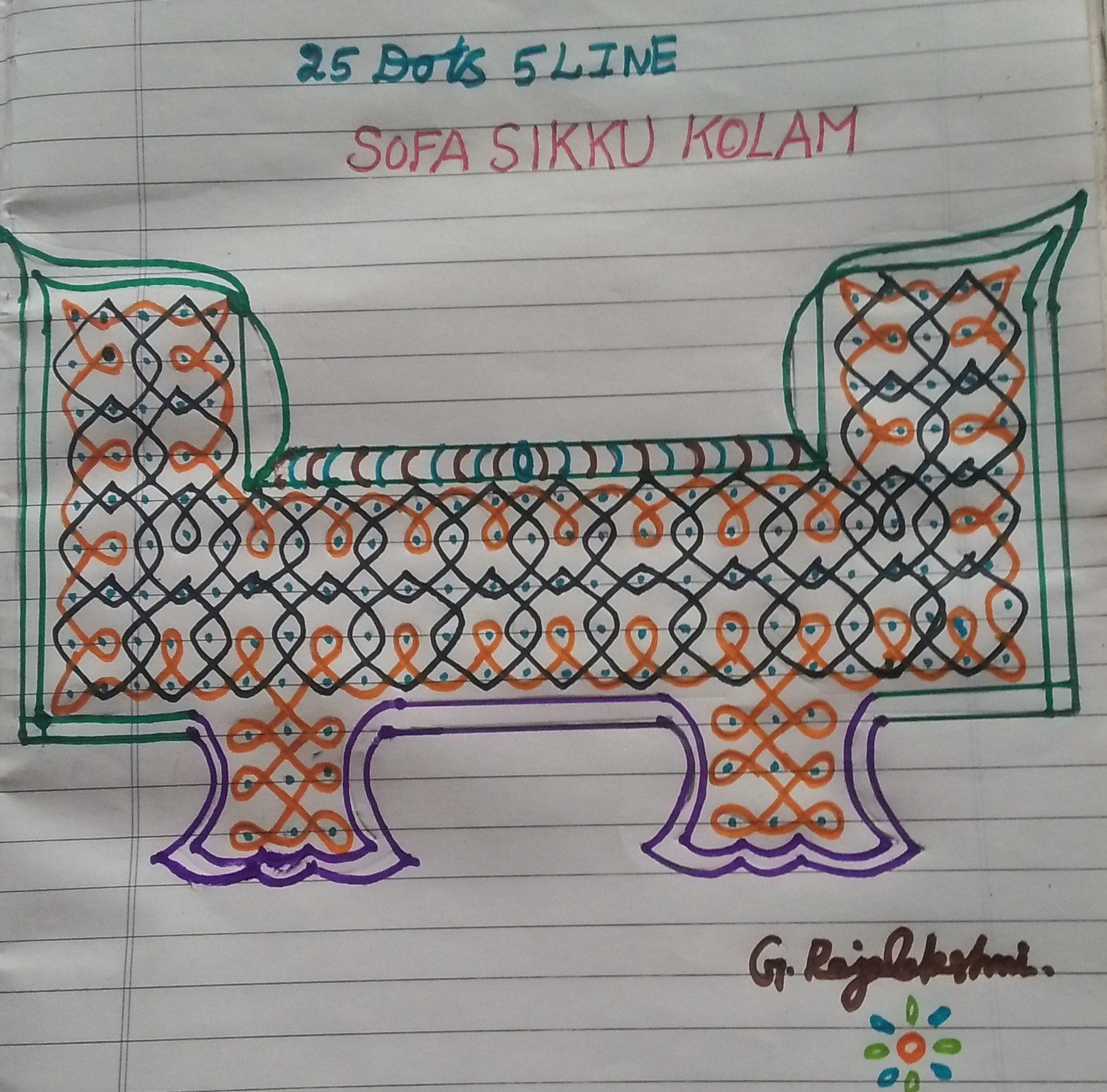 Sikku sofa kolam || 25 dots Kolam