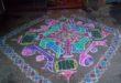 25 Dots Instrumental kolam || Contest Kolam || Margazhi Kolam
