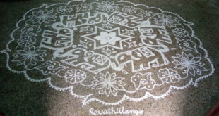 25 dots contest kolam