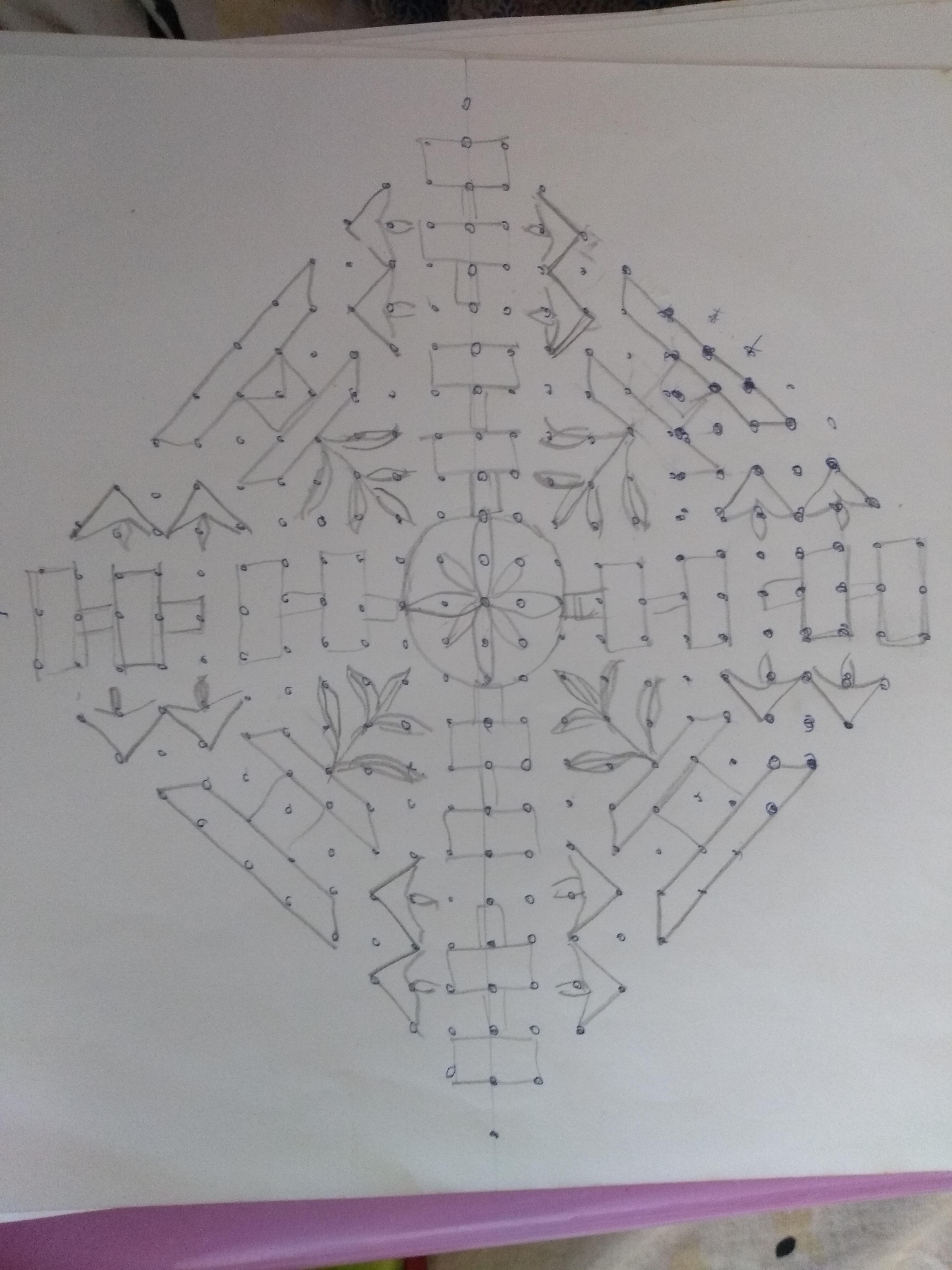 Lingam kolam with 25 dots || contest Kolam