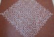 sharp design kolam || 25 Dots Sikku Kolam For contest