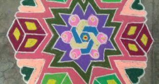 Petti kolam || 25 dots design Kolam