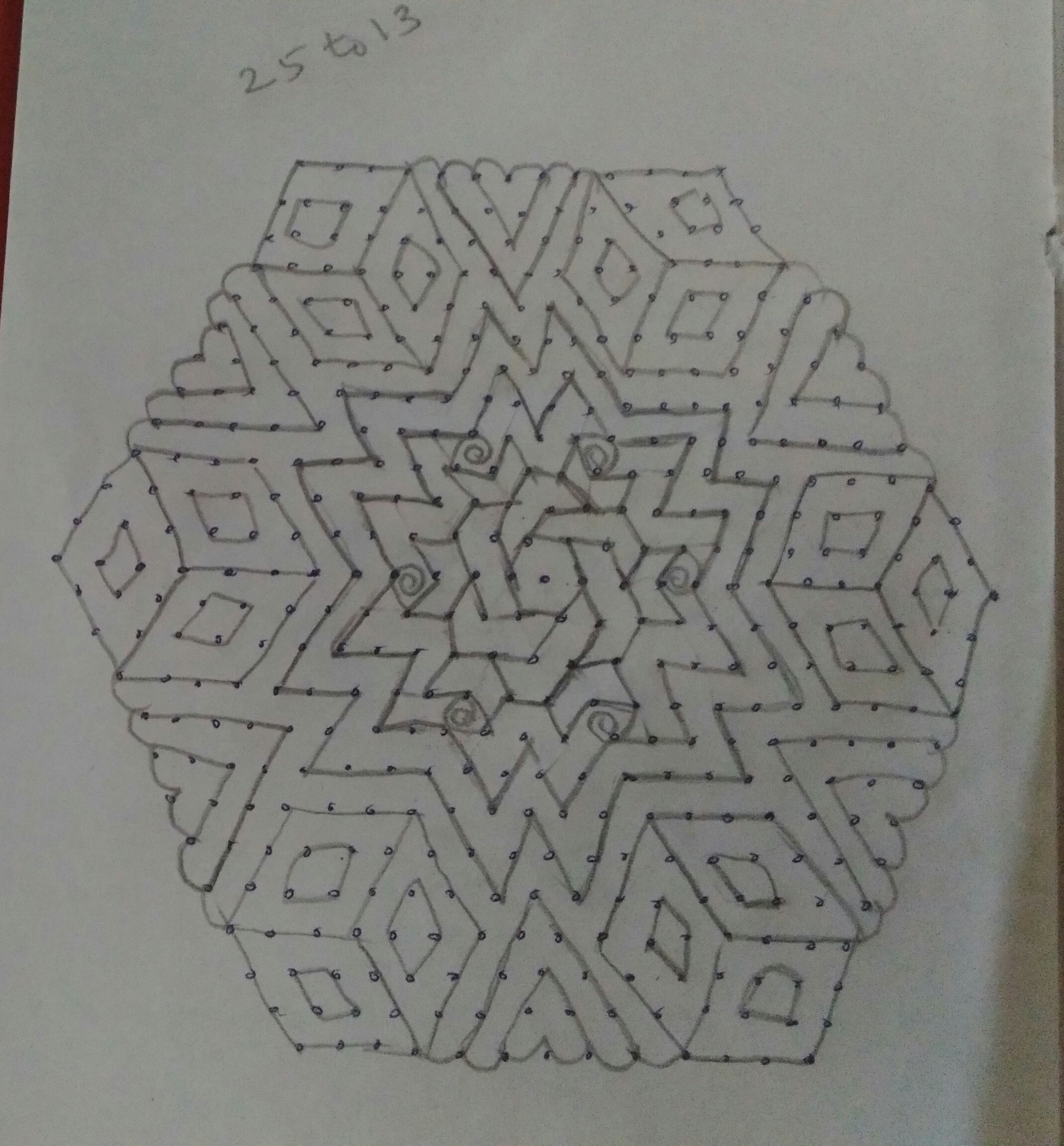 25 dots star kolam