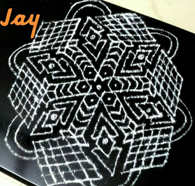 Line kolam with 25 dots || Contest Kolam