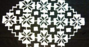 25 dots flower and square kolam || contest Kolam