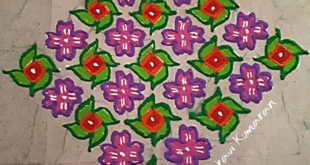 Flowers and fan kolam || 25 dots contest Kolam