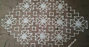 Blocks kolam || 25 dots Kolam for contest