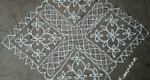Small Sikku flowers kolam || 25 dots contest Kolam